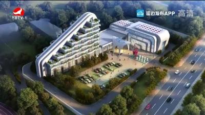 安图县举行职教中心服务类专业实训基地建设项目签约仪式