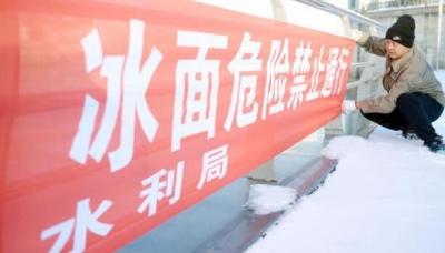 延吉市民请注意!布尔哈通河冰面未冻实 切勿涉险踏足
