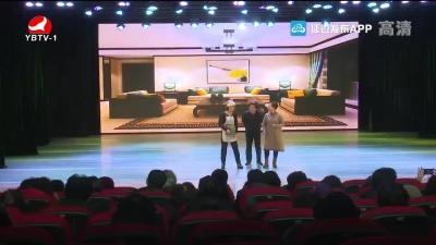 吉林省第九届二人转 戏剧小品艺术节暨延边第五届戏剧小品艺术节在延吉举行