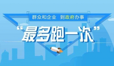 """延吉市全面提升房產管理和服務水平  """"三位一體""""新格局 百姓住得更舒心"""