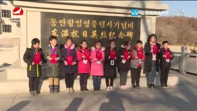 中国朝鲜族少年报社小记者实习活动在汪清举行