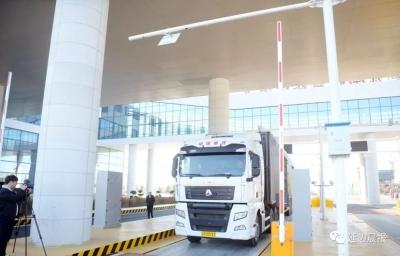 延吉国际空港经济开发区保税物流中心项目通过验收