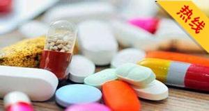 妇幼医院的便民药房是经州药品监管部门审核批准