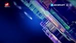 延边澳门国际赌场 2019-11-02