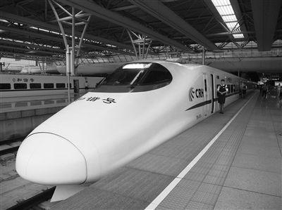 中国铁路沈阳局集团有限公司12月份27趟动车组列车实行票价折扣优惠
