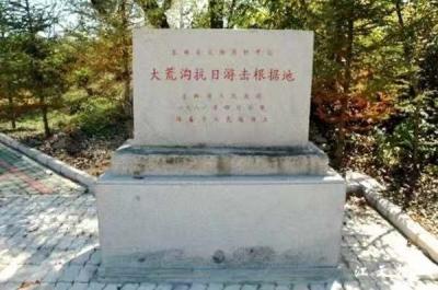 琿春大荒溝生態景區獲中國自然教育基地稱號