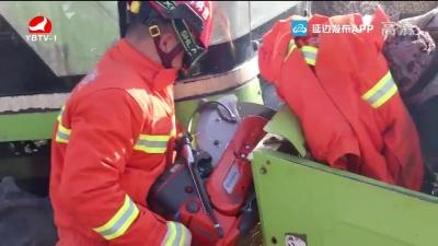 农用机械绞手 消防紧急施救