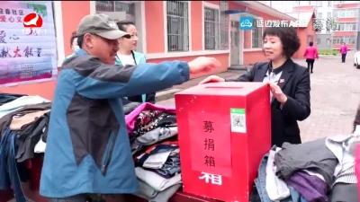 孙红梅:全心全意为社区居民服务