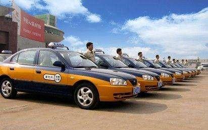 敦化这12台乡镇出租汽车被注销经营许可