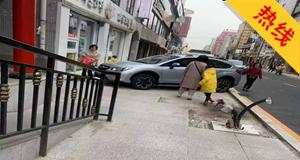 市民声音:海兰路停车位消失很不方便