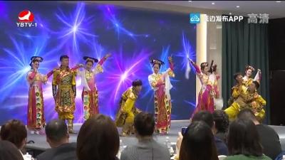 延邊敦化冬季旅游產品(寧波)推介會在寧波舉行