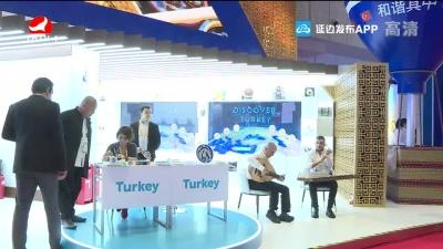 我州交易團參加第二屆中國國際進口博覽會