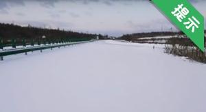 快讯|因降雪我省各高速公路通行情况受影响