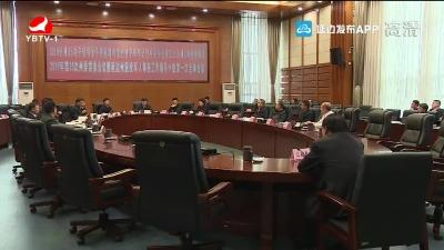 州退役军人事务工作领导小组第一次全体会议在延吉召开