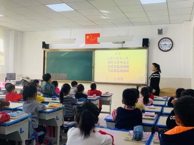 延吉市进学小学举行语文公开课教研活动