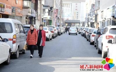 """用文明铸就城市之""""魂""""——延吉创建全国文明城市综述"""