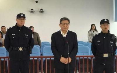 判了!长春市政协原副主席管树森受贿4950万获刑13年