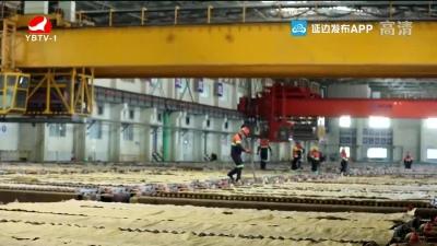 珲春市经济运行质量持续提升