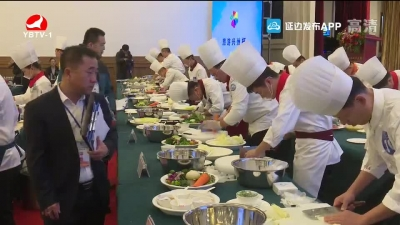 2019年延边州旅游接待单位服务技能大赛在延吉举行