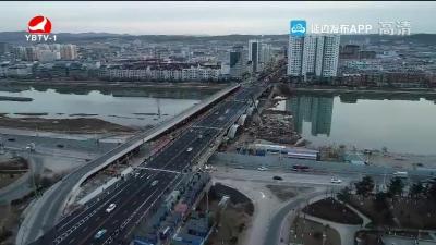 延吉市新延西桥今天正式通车