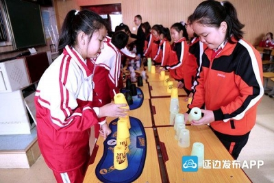 科技筑梦 创新成长——延河小学举行第三届校园科技节启动仪式