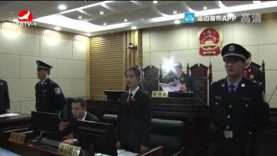 安图县公开宣判首例涉恶案件