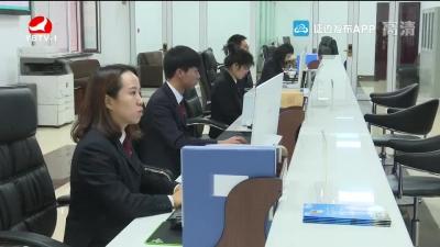 延吉市人民检察院实现检察职能集约化管理