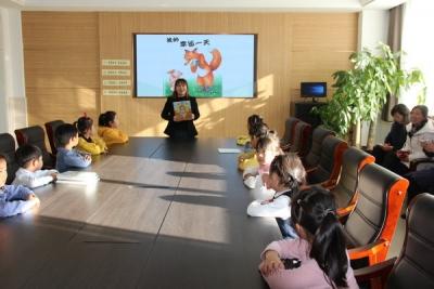 """""""阅绘本 悦世界""""主题分享交流会在进学新校区举行"""