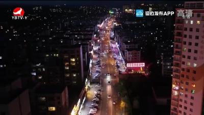 美丽延边 2019-12-05