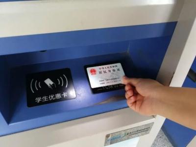 学生票能刷身份证进站?这些新变化你得知道!