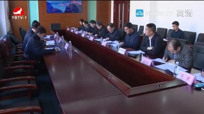 州政府党组召开主题教育专题民主生活会