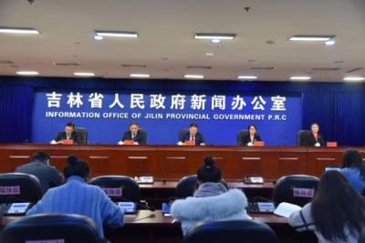 《吉林省法律援助条例》颁布 法律援助经济困难标准放宽到最低工资标准的1.5倍