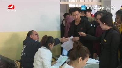 吉林职业技术学院500名师生参加无偿献血
