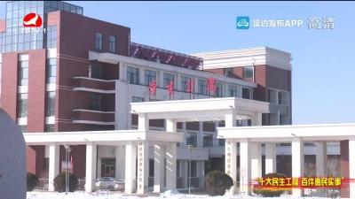 汪清:全力推进民生工程 提升群众幸福指数