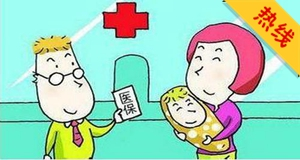 儿童办理医保卡需要什么材料