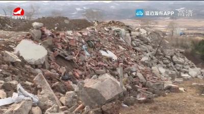龙井市建筑垃圾填埋场投入使用