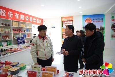 40家单位被评为延吉市放心消费示范店(企业)