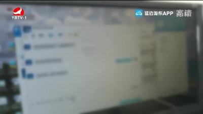 网络诈骗日益猖獗 谨防上当受骗