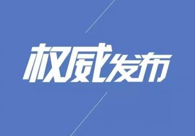 吉林省委常委、秘書長張安順調任黑龍江省委常委