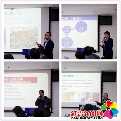 延边•中国参谷产业发展论坛在深圳举行