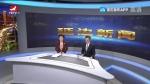 澳门京都网投澳门新世纪博彩 2019-12-10