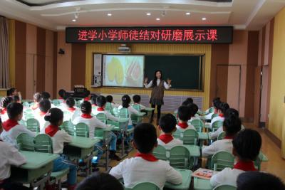 延吉市进学小学新任教师达标课促专业成长