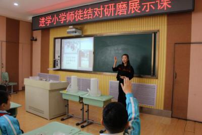 延吉市进学小学开展新任教师展示课活动