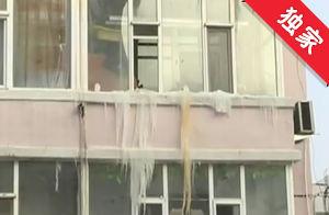 【视频】人去楼空不关窗 暖气管道破裂殃及邻居