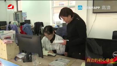 王玉凤:为社区居民服好务