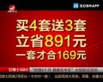 天南地北延边人 2019-12-21