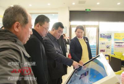 吉林省開展文旅行業安全生產集中整治工作