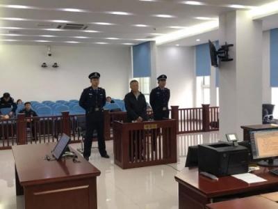 判了!吉林省公安厅交通管理局原局长刘伟获刑五年 处罚金80万元!