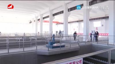 延吉污水提标改造工程污泥集中处理项目竣工