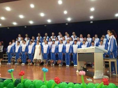 """纪念""""一二·九"""",放歌新时代——延吉市第四中学七年九班参加学校纪念""""一二·九""""运动合唱展演活动"""
